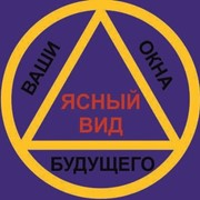 Логотип на рукав (3 цвета, 6 см) фото