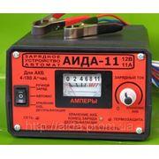Зарядное предпусковое АИДА-11: автомат+ручной заряд+десульфатация для 12В АКБ 4-180 А*час, режим хранения фото