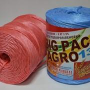 Шпагат сеновязальный ,шпагат полипропиленовый в ассортименте от производителя,возможен экспорт фото