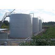 Изготовление и монтаж резервуаров под КАС-32. фото