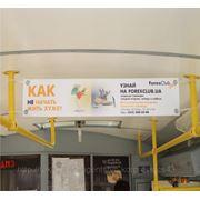 Баннерная реклама в салоне транспорта фото