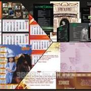 Календарь фото