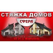 Стяжка домов от появления трещин, арматурой. Мариуполь 492422 цена, заказать фото