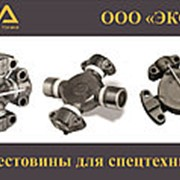 Крестовина 195-20-31100 / 195-20-31100W фото