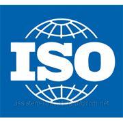 Разработка и внедрение системы менеджмента качества (СМК) в соответствии с требованиями стандарта ISO 9001. фото