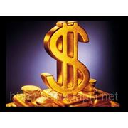 Выплата дохода нерезиденту и налог на репатриацию. Семинар-практикум фото