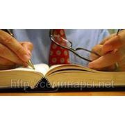 Семинар-практикум: «Проведение проверок контролирующими органами» фото