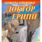 Композиция Доктор ГРИПП продажа оптом Украина фото