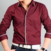Приталенная мужская рубашка с долинным рукавом. фото