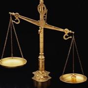 Арбитраж (налоговые и хозяйственные споры) фото