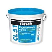 Ceresit CL 51 Мастика для гидроизоляции (14кг) фото
