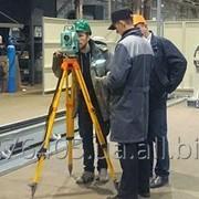 Выверка и юстировка промышленного оборудования фото