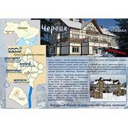 Продам Отель в Карпатах фото