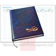 """Ежедневник,"""" Щоденник вчителя"""" синий, обложка: баладек фото"""