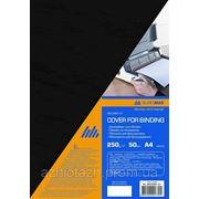 "Обложки BUROMAX картон ""под кожу"" А4 250г/м2 (уп/50шт) фото"