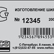 Маркировочные таблички или шильды фото