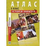Атлас для 5 класу Історія України Код товара 966360 фото