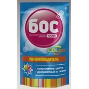 Пятновыводитель Бос Color, 50 гр фото