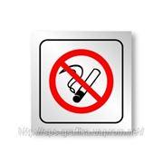 Табличка «Не курить» фото