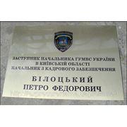 Фасадные вывески (таблички). фото