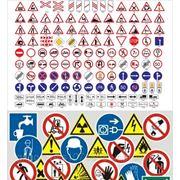 Печать знаков и эмблем фото