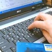 Бронирование и покупка электронного билета фото