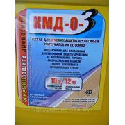 """ОгнеБИОзащита """"КМД-О-3"""" - с контрольным тонированием (""""под лак""""), 10л = 12 кг. """"Сенеж"""" по сравнению с """"КМД-О-3"""" - это вода! фото"""