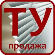 """Продажа зарегистрированных технических условий ТУ BY 190801763.003-2008 """"Жалюзи"""" фото"""