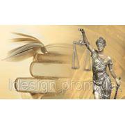 Консультация адвоката фото