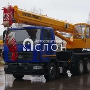 Автокран ИВАНОВЕЦ КС-45717А-1 (ОВОИД) на шасси МАЗ-6312СЗ фото
