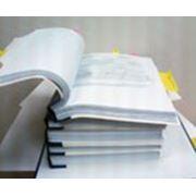 Архивная обработка и подшивка документов фото