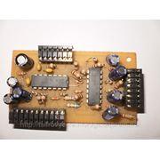 Фильтр активный для сабвуфера с регулировками на LM324 фото