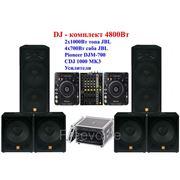 Аренда звукового DJ-комплекта номинальной мощностью 4800Вт фото