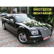 Свадебный кортеж Chrysler 300C & Cadillac Escalade фото