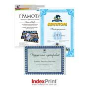 Диплом, сертификат А4 фото