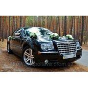 Авто на весілля Полтава фото