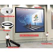 Аренда Проектора 4500 Lm и Экрана 3х2м фото