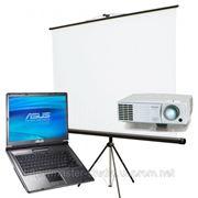 Аренда проектора и экрана фото