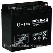 Аккумулятор U-tex NP17-12 фото