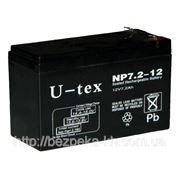 Аккумуляторная батарея U-tex NP7.2-12 фото