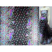 Атлас (шамус) цветной фото
