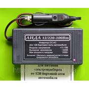 Инвертор «АИДА 12/220-100Вт» из =12В в ~220В мощностью до 100Вт в автомобиль для ноутбука. фото