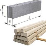 Фундаментный блок 2,4х0,77х0,40 м фото