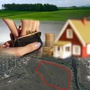 Оценка недвижимости, Оценка целостных имущественных комплексов, паев, ценных бумаг, имущественных прав и нематериальных активов фото