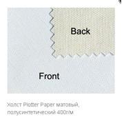 Холст Plotter Paper матовый, полусинтетический 400г/м 610мм (24″) x 18м фото