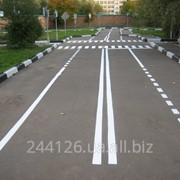 Полный комплекс услуг по нанесению дорожной разметки. фото