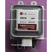 Магнетрон 2M214-240GP для свч печи LG фото