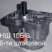 НШ 10Б-3 6-ти шлицевой вал Левое фото