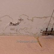 Оценка ущерба после затопления квартиры. КРДэксперт фото