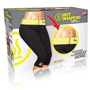 Бриджи Hot Shapers (Хот Шейперс) для похудения фото